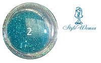 Блестки для дизайна ногтей №2