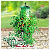 Приспособление для выращивания овощей(помидоры) корнем вверх Topsy Turvy