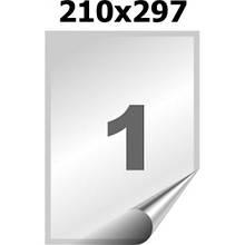 Самоклеющаяся прозрачная плёнка А4 Swift (10 листов)