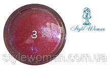 Блестки для дизайна ногтей №3