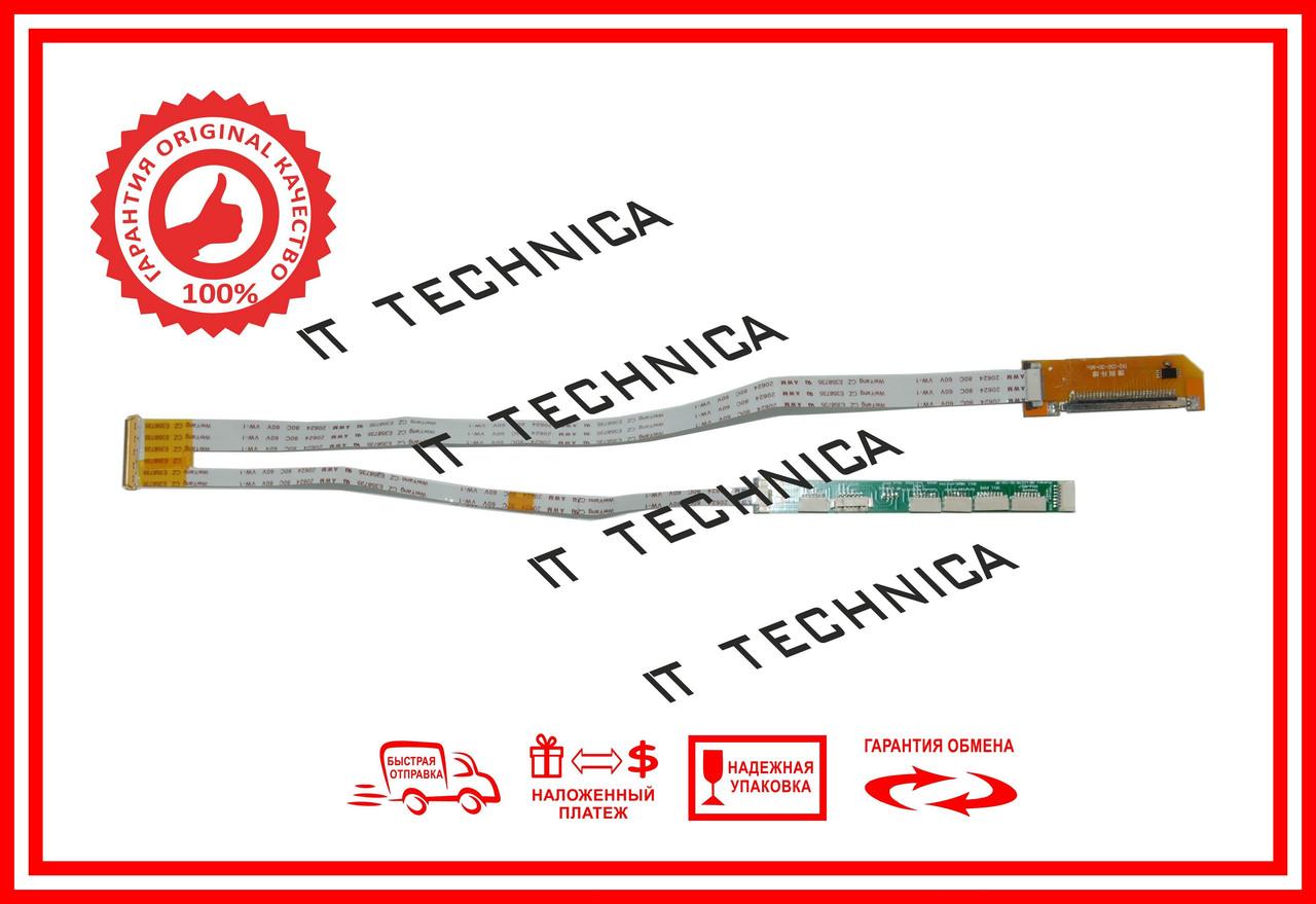 Переходник-шлейф CCFL-LED для матриц 15.6 30/40pin