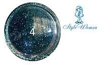 Блестки для дизайна ногтей №4