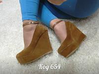 Модные стильные туфли на танкетке , коричневые