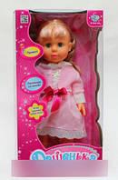 Кукла Дашенька интерактивная 42 см Limo Toy 0588