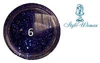 Блестки для дизайна ногтей №6
