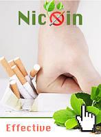 Спрей Anti Nikotin - Анти Никотин. Ты можеш бросить курить