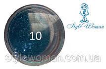 Блестки для дизайна ногтей №10