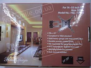 Крепеж настенный для телевизора 117B-2, фото 2