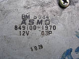 Моторчик стеклоочистителя (дворников) Asmo 8491001970 б/у на Mazda E2200 , фото 3