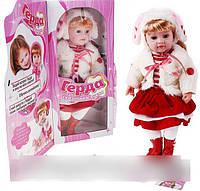 Кукла Герда интерактивная с картой памяти