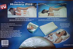 Подушка ортопедическая Memory Pillow, фото 3