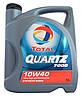 Моторное масло TOTAL QUARTZ 7000 ENERGY 10W-40, 5L