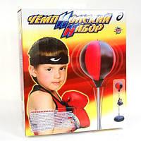 Детский боксерский набор 7333 B