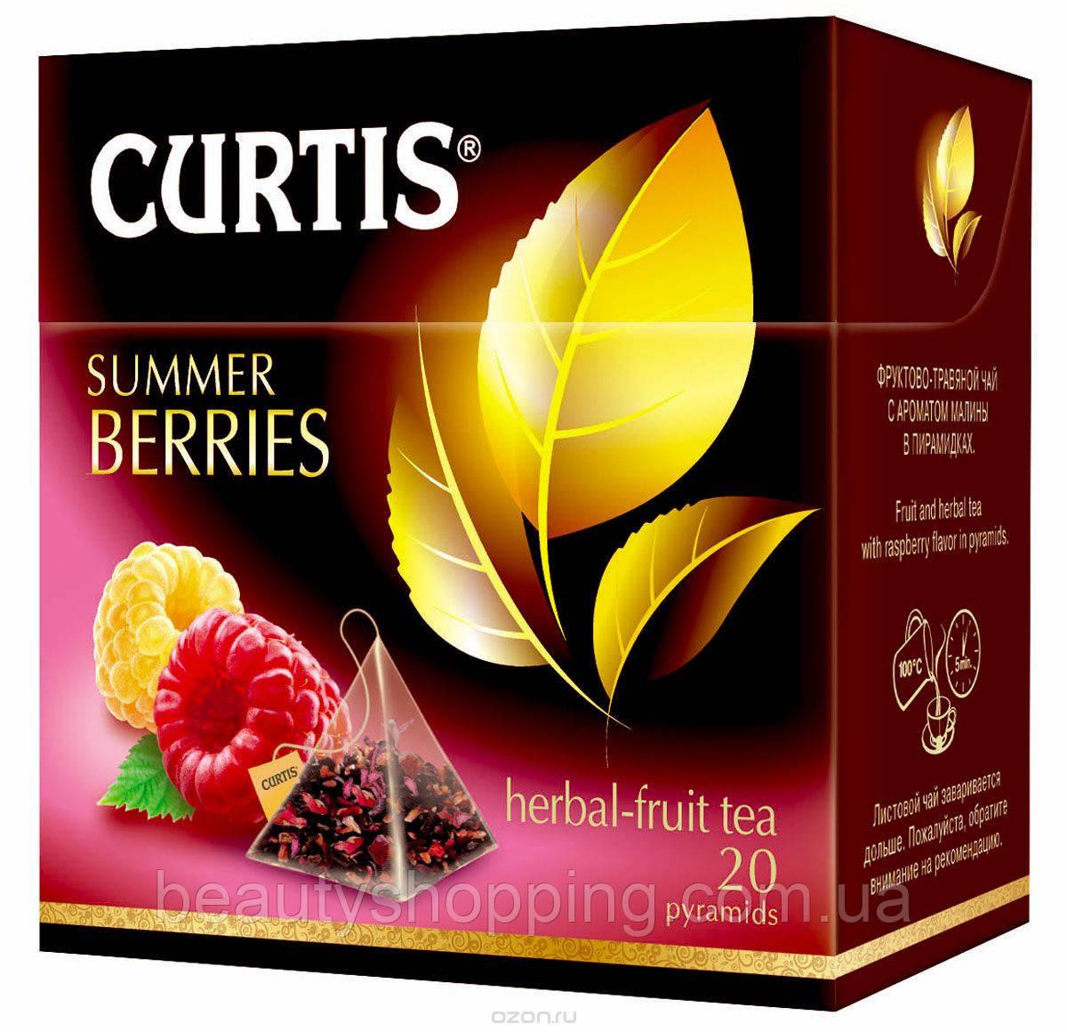 "Чай Curtis ""Summer Berries"" 20 пирамидок."
