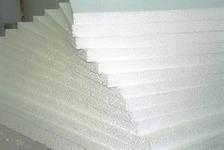 Пенопласт 25 50*1000*1000 мм для наружных стен, фото 3