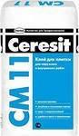 Клей для плитки CM11 25кг Церезит