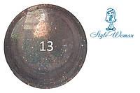 Блестки для дизайна ногтей №13