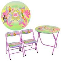 Детский складной столик, два стульчика Феи DT 22-16 S2, ламинированная столешница из МДФ, металл
