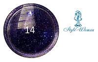 Блестки для дизайна ногтей №14