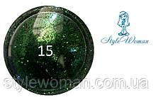 Блестки для дизайна ногтей №15