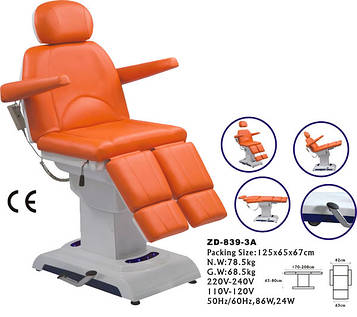 Кресло педикюрно-косметологическое ZD-839-3A