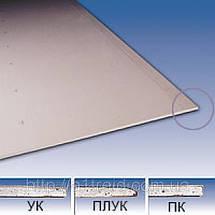 Гипсокартон стеновой Кнауф 2500х1200х12,5 мм, фото 3