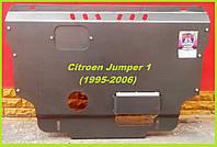 Защита картера двигателя и КПП Ситроен Джампер 1 (1995-2006) Citroen Jumper I