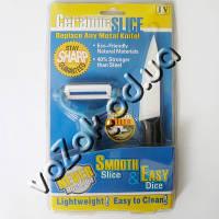 Керамический нож и овощечистка Ceramic Slice Smooth Slice and Easy Dice, фото 1