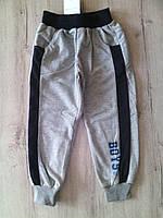 Спортивные штаны для мальчика 1492 Венгрия