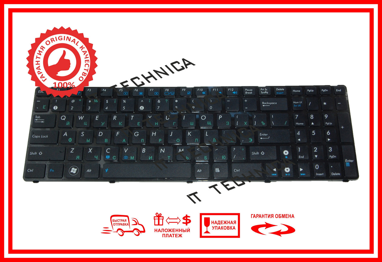 Клавіатура Asus K50 K50AB K50AD K50AF оригінал