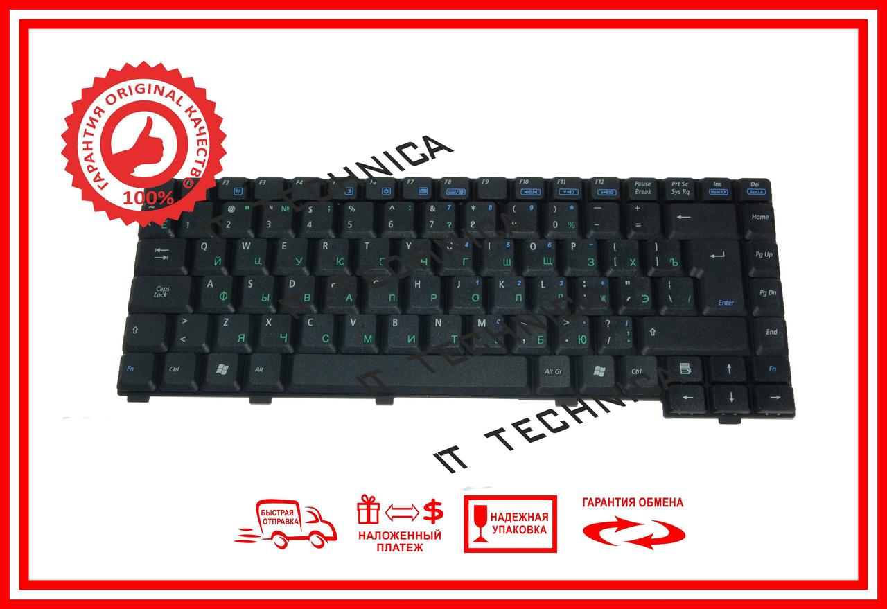 Клавіатура ASUS A6J A6Ja A6Jc A6Je оригінал