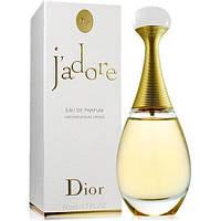 "Парфюмерная вода Christian Dior ""JADORE"""