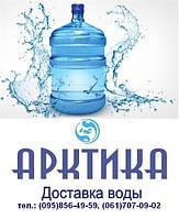 Вода бутилированная 18,9л
