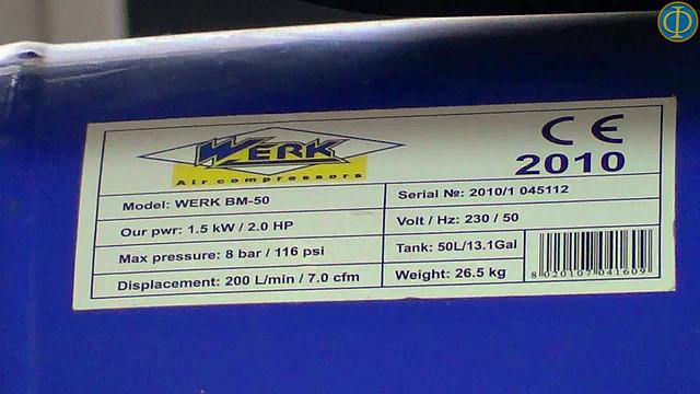 Поршневой компрессор Werk BM 50 фото 8