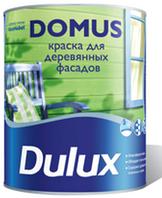Sadolin DOMUS 2,5 л (Садолин Домус)