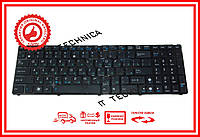 Клавиатура ASUS K50AB K61IC X5DC оригинал