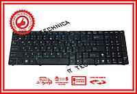 Клавиатура ASUS K50A K61 X5DAF оригинал