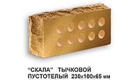Фаготовский кирпич