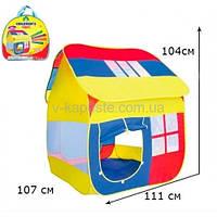 Детская игровая домик палатка 905M Размер 111x107x104