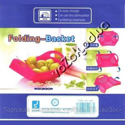 Корзинка складная для мытья/сушки/хранения овощей, фруктов и зелени Folding-Basket JS-1037, фото 1