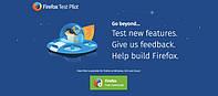 Экспериментальные функции Test Pilot от Firefox: что вы о них думаете?