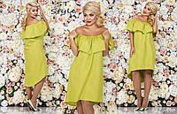 Стильное , модное платье дополнено хитом данного сезона : активной рюшей