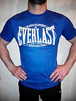 Футболка спортивная Everlast х/б