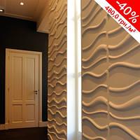 Декоративная стеновая панель 3D Волны