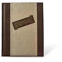 Подарочная книга для любителей Кофе EliteBook