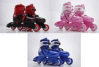 Ролики 16006 размер 30-34 (3 цвета)