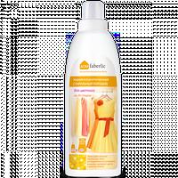 """Концентрированный жидкий стиральный порошок (гель) для цветного серии """"дом faberlic"""" (Фаберлик)500 мл"""