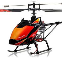 Вертолёт 4-к большой р/у 2.4GHz WL Toys V913 Sky Leader СЕРТИФИКАТ В ПОДАРОК