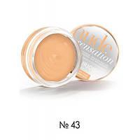 BJ Nude Sensation - Легкая тональная основа (43-натурально-золотой), 18 мл
