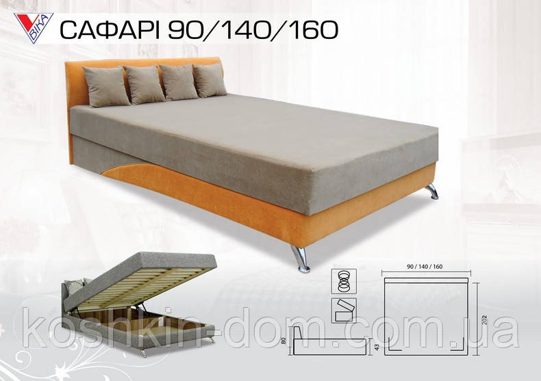 Кровать двуспальная Сафари аллигатор